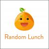 Random Lunch